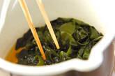 ワカメの混ぜご飯の作り方5