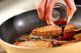 キハダマグロのイタリアン丼の作り方6