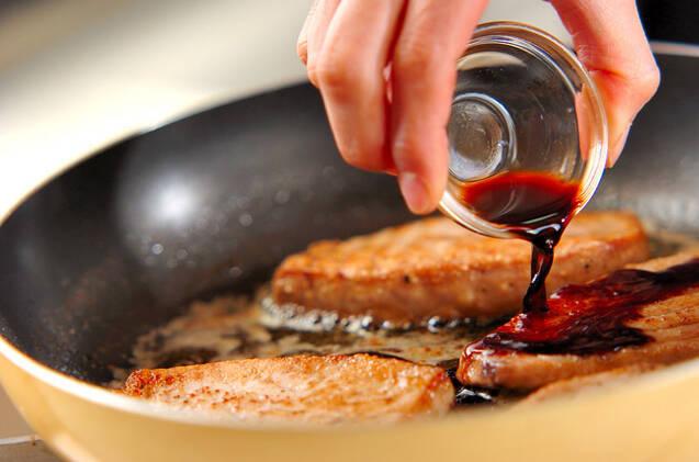 キハダマグロのイタリアン丼の作り方の手順6