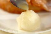 ブリカマの塩焼きの作り方3