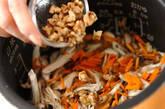 クルミの炊き込みおこわの作り方2