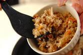 クルミの炊き込みおこわの作り方3