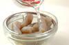手綱コンニャクの豚肉巻きの作り方の手順1