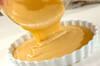 イチゴのパン・ド・ジェーヌの作り方の手順7