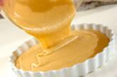 イチゴのパン・ド・ジェーヌの作り方7