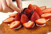 イチゴのパン・ド・ジェーヌの作り方8