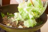 牛肉とレタスのオイスター炒めの作り方4