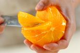 オレンジティーゼリーの下準備1
