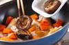 鶏手羽元のやわらかコーラ煮の作り方の手順5