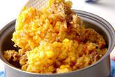 ニンジンご飯の作り方10