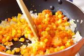 ニンジンご飯の作り方8