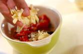 サンマのトマトグラタンの作り方7