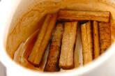 ゴボウのアーモンド揚げの作り方4