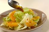 甘夏サラダの作り方1