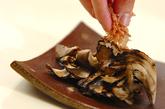 網焼きキノコの作り方2