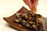 網焼きキノコの作り方5