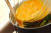 ウナギの卵とじの作り方の手順6