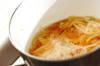 ウナギの卵とじの作り方の手順5
