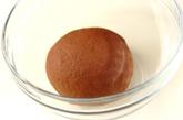 ダブルチョコアーモンドベーグルの作り方3
