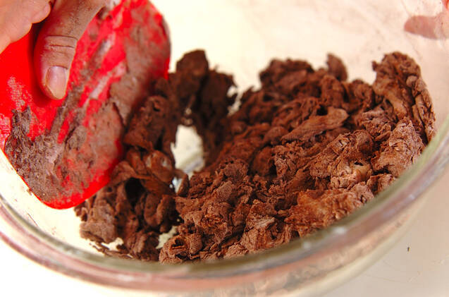 ダブルチョコアーモンドベーグルの作り方の手順4