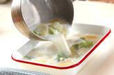 フルーツミルクカンの作り方4