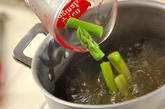 タコとアスパラのパスタの作り方1
