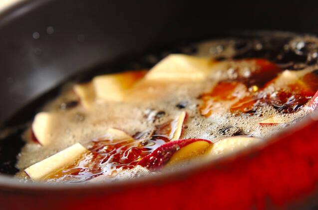 大学芋の作り方の手順2