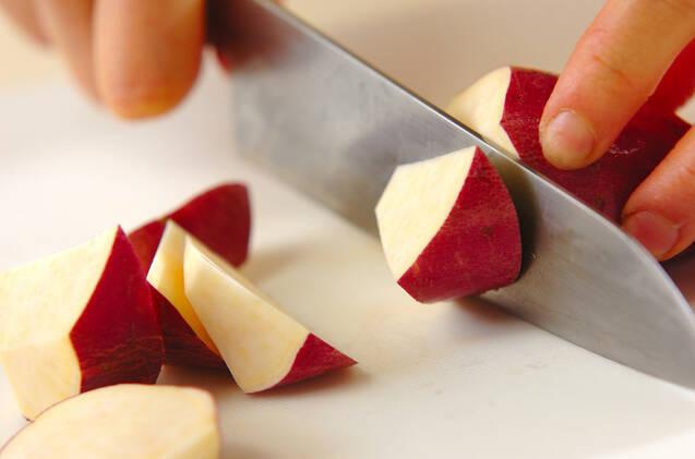 大学芋の作り方の手順1