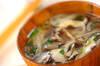 キノコ素麺汁の作り方の手順