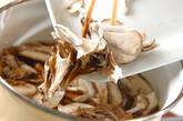 キノコ素麺汁の作り方4
