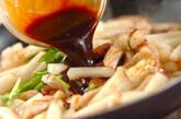 長芋と豚肉のオイスター炒めの作り方3