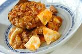麻婆豆腐の作り方6