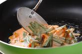 キムチのチヂミの作り方1
