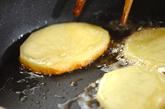 ベーコンとジャガイモソテーの作り方2