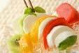 モッツァレラのサラダの作り方7