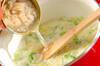 白菜のミルクスープの作り方の手順5