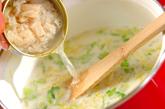 白菜のミルクスープの作り方2
