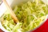 白菜のミルクスープの作り方の手順4