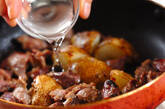 砂肝とジャガイモのスパイシー塩麹ソテーの作り方3