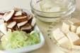 豆腐のゴマみそ汁の下準備1