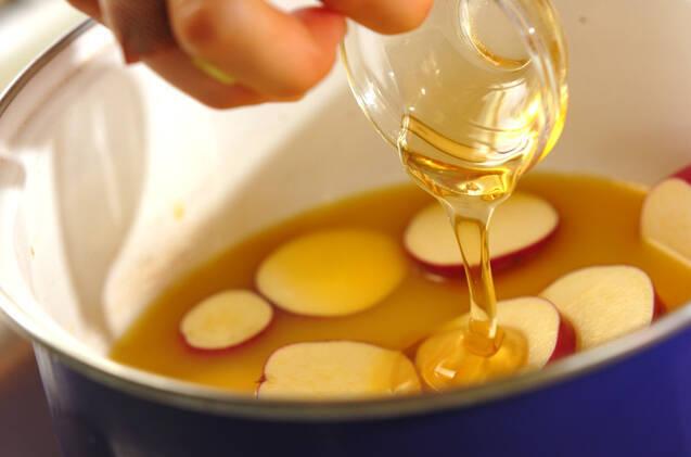 サツマイモのオレンジ煮の作り方の手順2