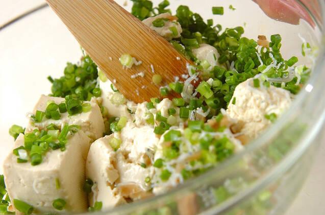 まぜまぜ豆腐の作り方の手順4