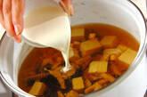 トロトロ卵スープの作り方8