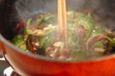 ゴーヤとコンビーフ炒めの作り方2