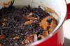 カボチャのおかず煮の作り方の手順5