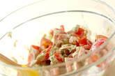 トマトとツナの冷製バジルパスタの作り方5