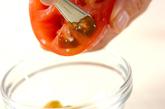 トマトとツナの冷製バジルパスタの下準備1