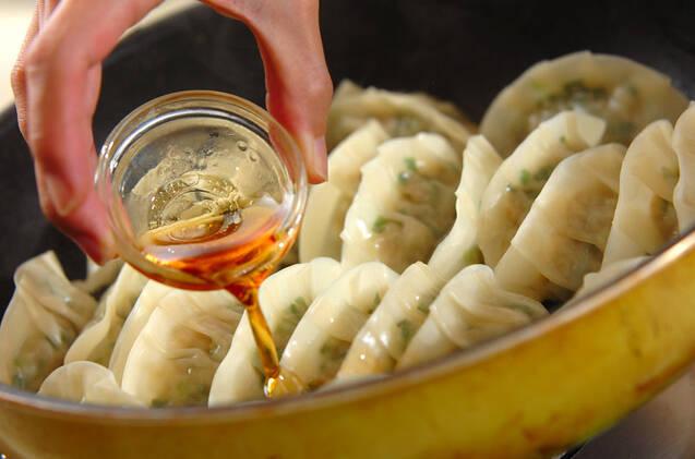 こんがり焼き餃子の作り方の手順7