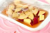 サツマイモのハチミツ煮の作り方1