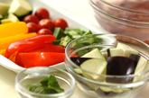 レバーと野菜のオイル煮の下準備1